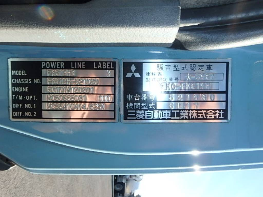 Used 1996 MT Mitsubishi Fuso Fighter FK619H Image[26]