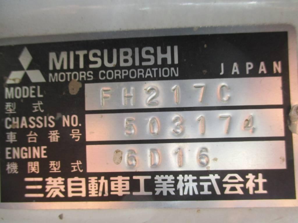 Used 1997 MT Mitsubishi Fuso Fighter Mignon FH217C Image[16]