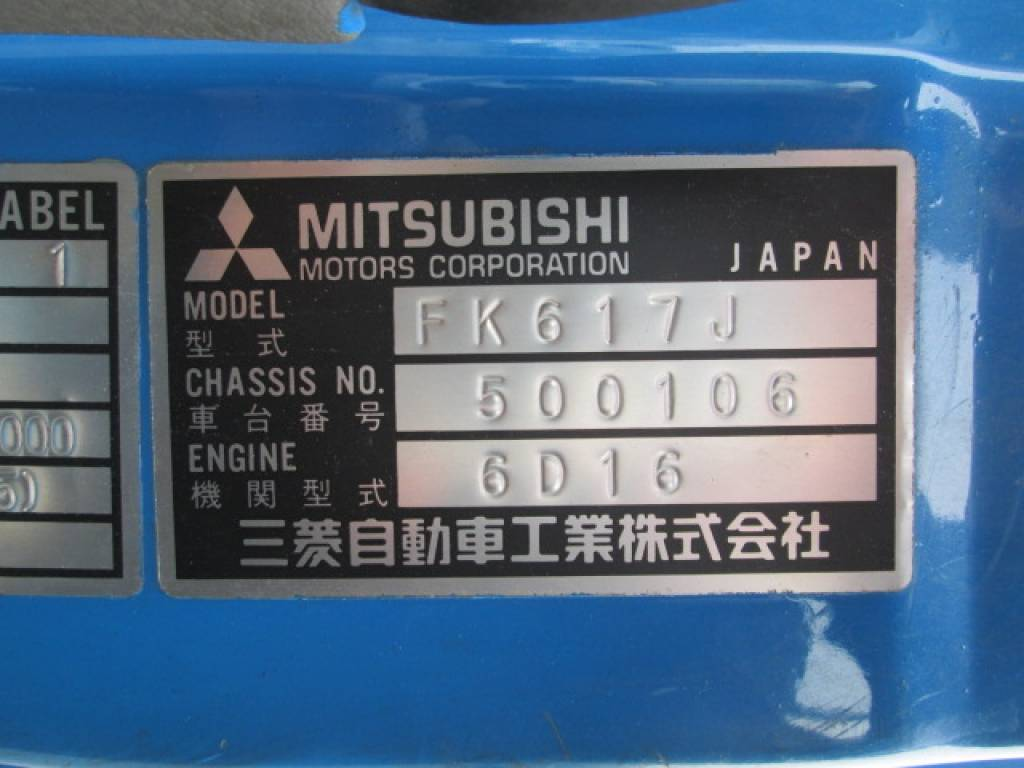 Used 1992 MT Mitsubishi Fuso Fighter FK617J Image[36]