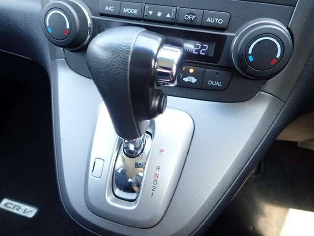 Used 2007 AT Honda CR-V RE4 Image[11]