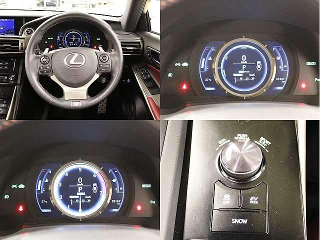 Used 2013 CVT Toyota Others DAA-AVE30 Image[4]