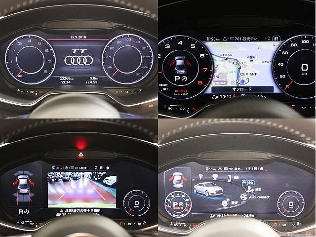 Used 2015 AT Audi TT ABA-FVCHHF Image[5]