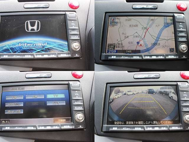 Used 2010 AT Honda CR-Z DAA-ZF1 Image[5]
