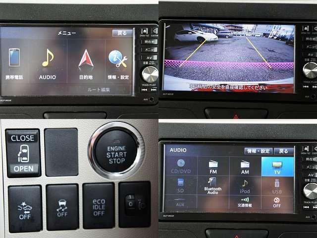Used 2015 CVT Daihatsu Tanto DBA-LA600S Image[5]