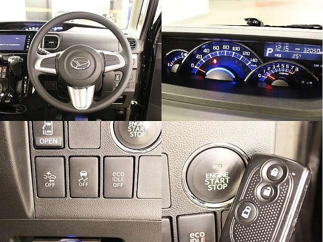 Used 2014 CVT Daihatsu Tanto DBA-LA600S Image[4]