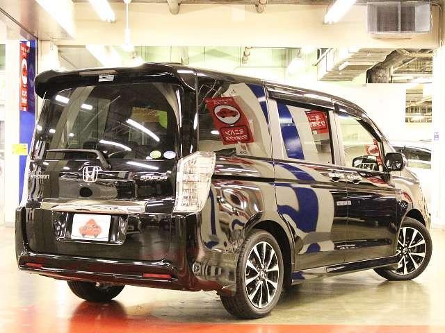 Used 2013 CVT Honda Step WGN DBA-RK5 Image[2]