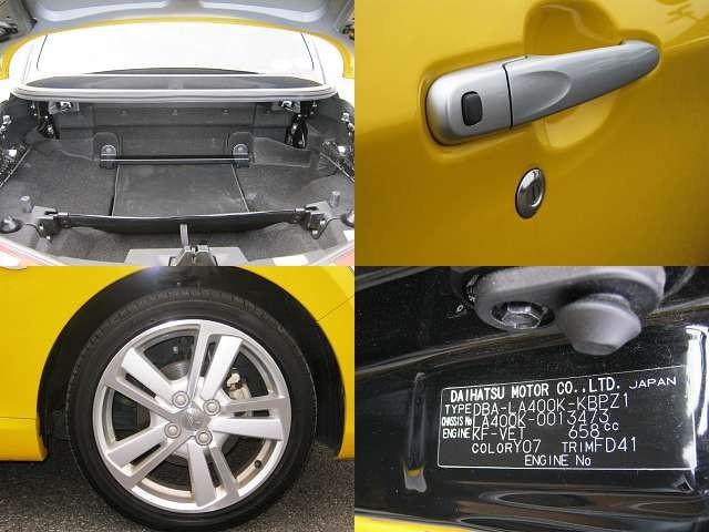 Used 2015 CVT Daihatsu Copen DBA-LA400K Image[6]