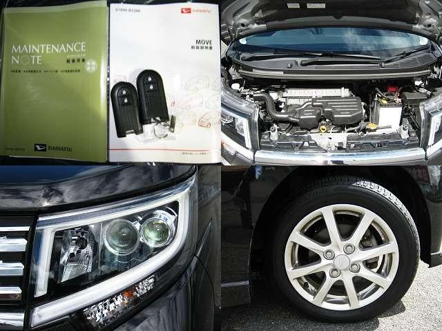 Used 2016 CVT Daihatsu Move DBA-LA150S Image[7]