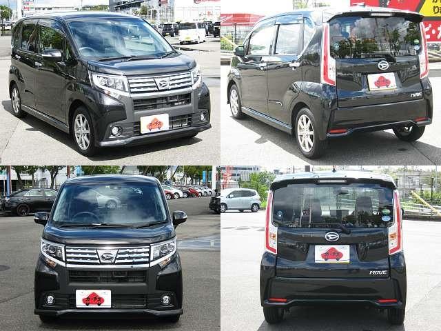 Used 2016 CVT Daihatsu Move DBA-LA150S Image[8]