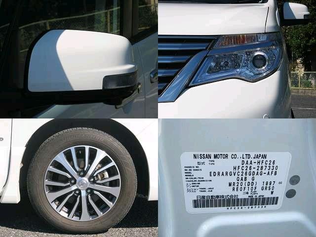 Used 2015 CVT Nissan Serena DAA-HFC26 Image[6]