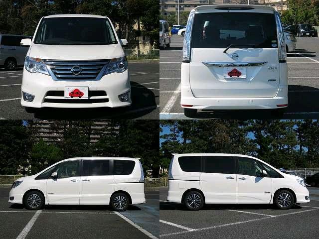 Used 2015 CVT Nissan Serena DAA-HFC26 Image[8]