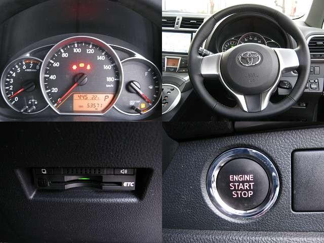 Used 2011 CVT Toyota Ractis DBA-NCP120 Image[5]
