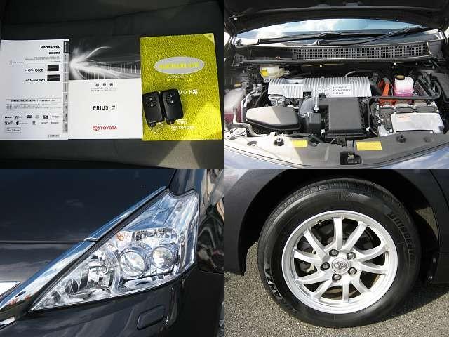 Used 2012 CVT Toyota Prius alpha DAA-ZVW41W Image[7]