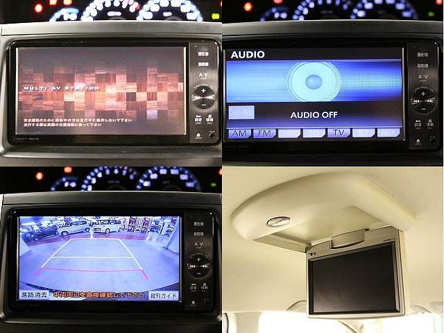 Used 2011 CVT Toyota Voxy DBA-ZRR70G Image[5]