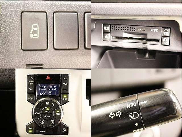 Used 2011 CVT Toyota Voxy DBA-ZRR70G Image[6]