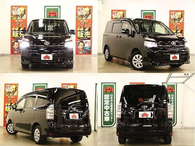 Used 2011 CVT Toyota Voxy DBA-ZRR70G Image[9]