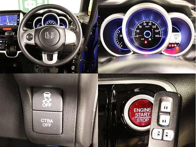Used 2015 CVT Honda N BOX DBA-JF1 Image[4]