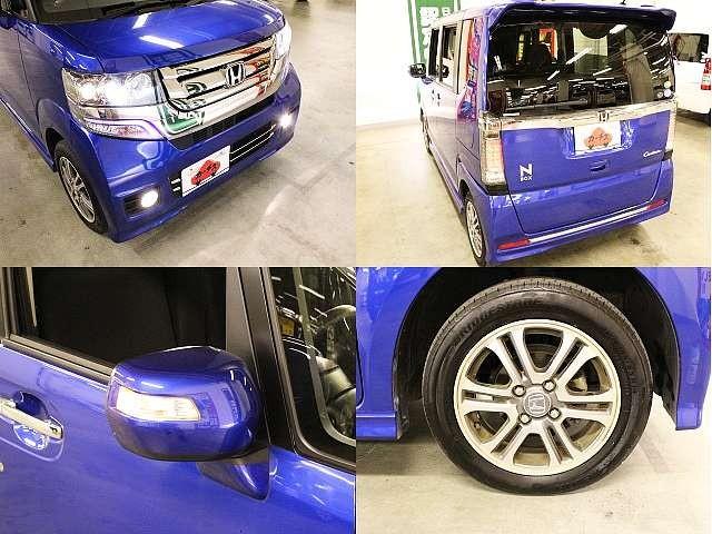 Used 2015 CVT Honda N BOX DBA-JF1 Image[8]