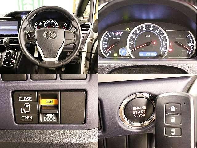 Used 2014 CVT Toyota Noah DBA-ZRR80W Image[4]