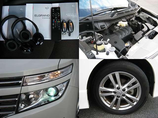 Used 2013 CVT Nissan Elgrand DBA-TE52 Image[7]