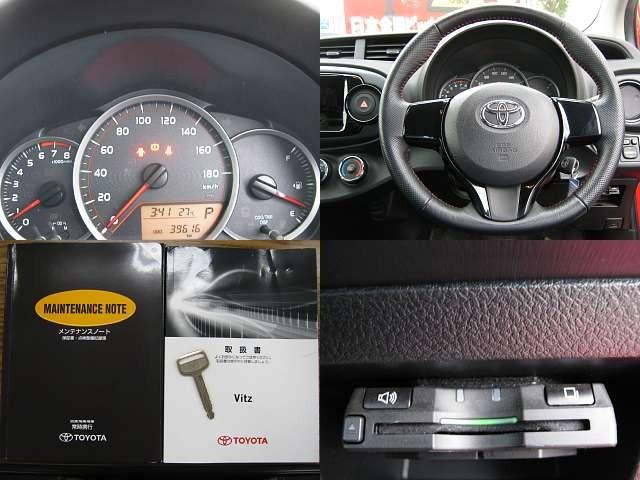 Used 2013 CVT Toyota Vitz DBA-NCP131 Image[5]