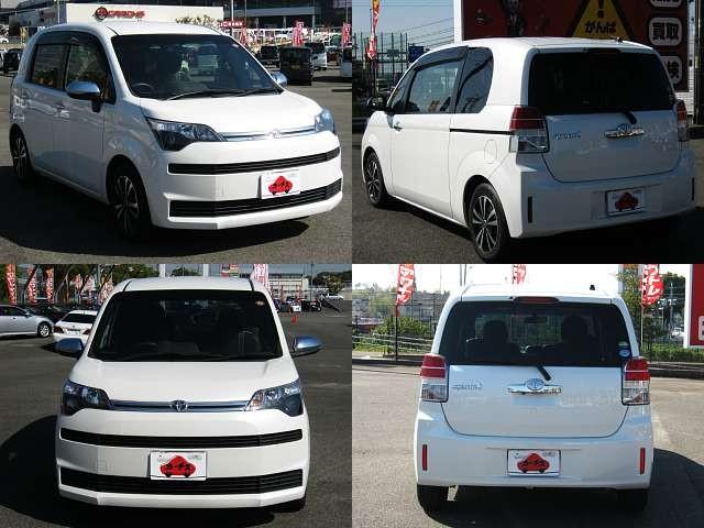 Used 2015 CVT Toyota Spade DBA-NSP141 Image[8]