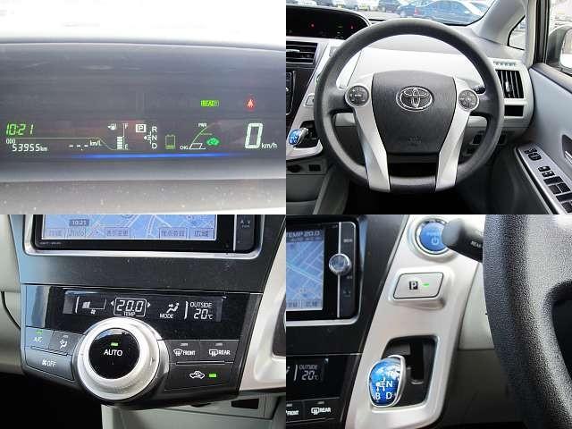 Used 2014 CVT Toyota Prius alpha DAA-ZVW41W Image[4]