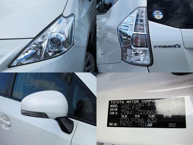 Used 2014 CVT Toyota Prius alpha DAA-ZVW41W Image[7]