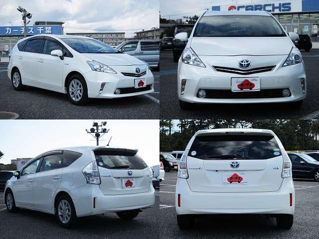 Used 2014 CVT Toyota Prius alpha DAA-ZVW41W Image[9]
