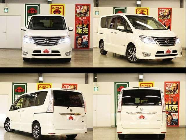 Used 2014 CVT Nissan Serena DAA-HFC26 Image[9]