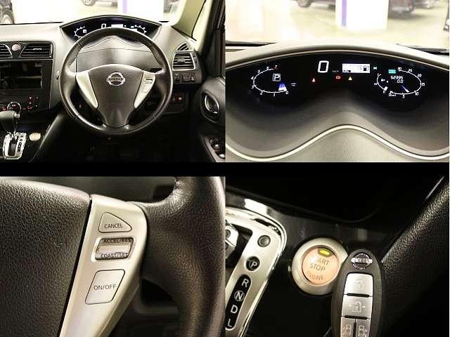 Used 2013 CVT Nissan Serena DAA-HFC26 Image[4]