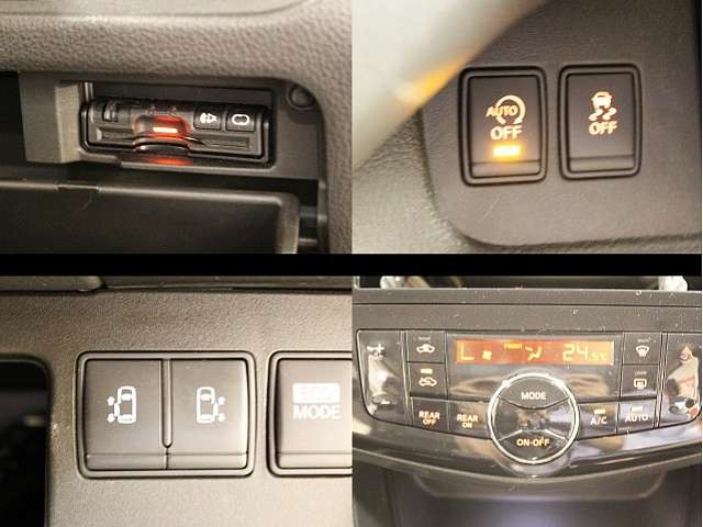 Used 2013 CVT Nissan Serena DAA-HFC26 Image[5]