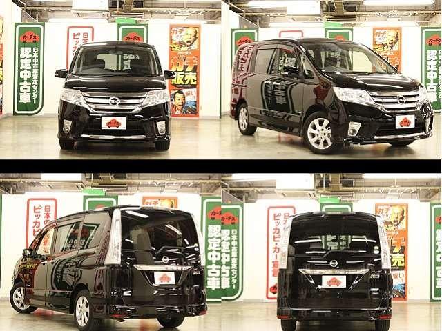 Used 2013 CVT Nissan Serena DAA-HFC26 Image[9]