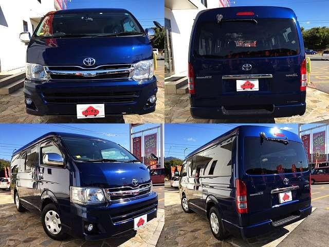 Used 2012 AT Toyota Regiusace Van LDF-KDH211K Image[6]