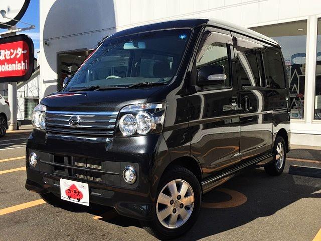Used 2015 AT Daihatsu Atrai ABA-S321G