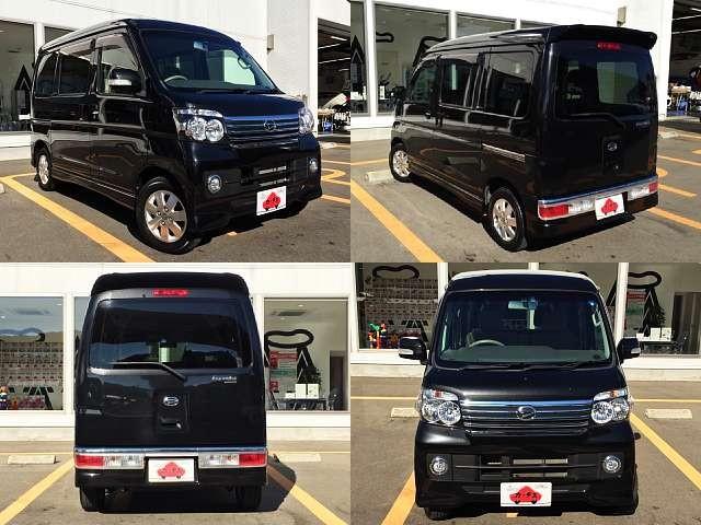 Used 2015 AT Daihatsu Atrai ABA-S321G Image[8]