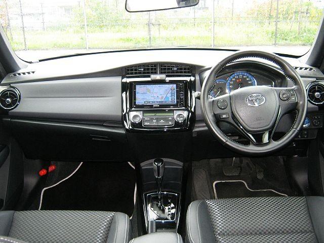 Used 2015 CVT Toyota Corolla Fielder DAA-NKE165G Image[1]