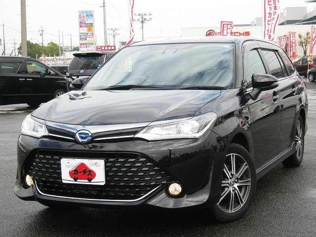 Used 2015 CVT Toyota Corolla Fielder DAA-NKE165G Image[9]