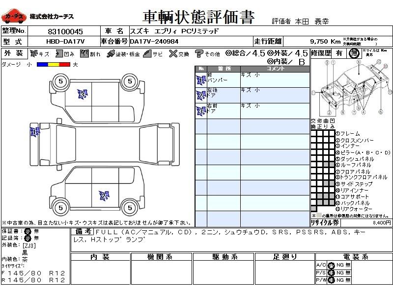 Used 2017 AT Suzuki Every HBD-DA17V Image[3]