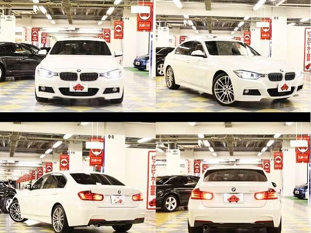 Used 2014 AT BMW 3 Series DBA-3B20 Image[9]
