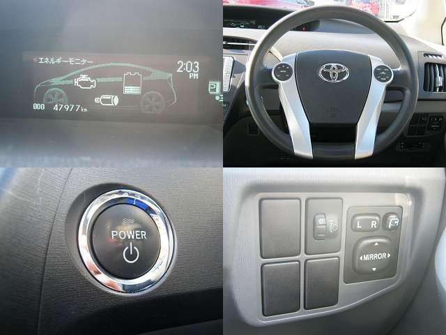 Used 2009 CVT Toyota Prius DAA-ZVW30 Image[4]