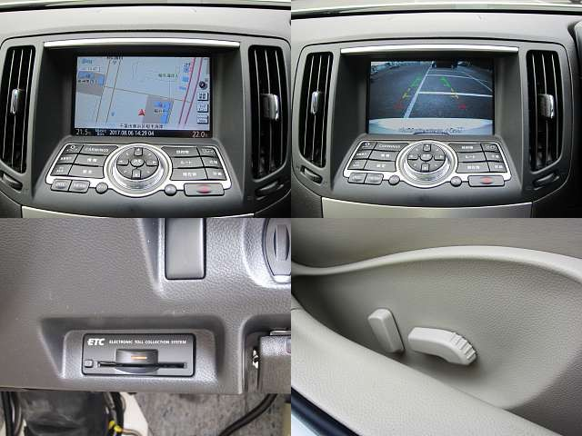 Used 2010 AT Nissan Skyline DBA-V36 Image[5]