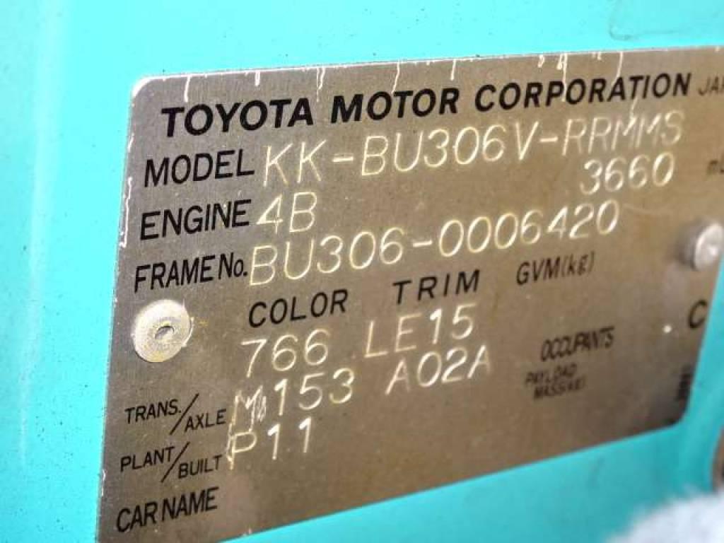 Used 2004 MT Toyota Toyoace Root Van BU306V Image[8]