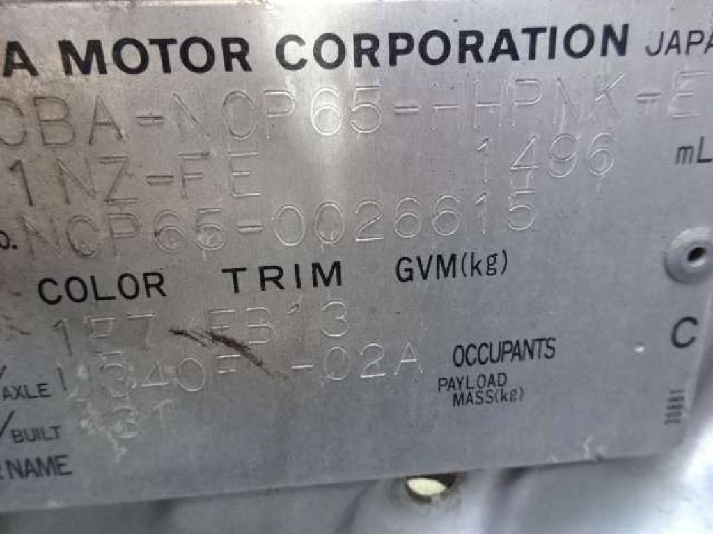 Used 2004 AT Toyota IST NCP65 Image[7]