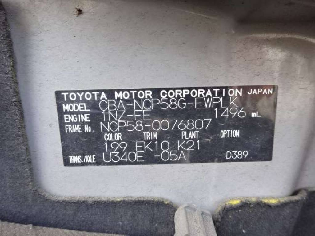 Used 2010 AT Toyota Succeed Wagon NCP58G Image[7]