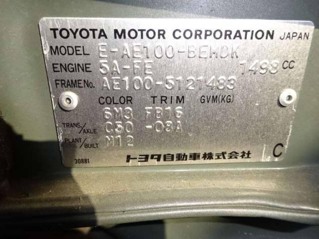 Used 1994 MT Toyota Sprinter Sedan AE100 Image[7]