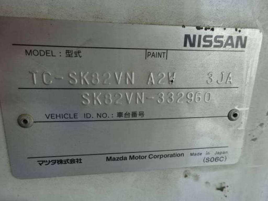 Used 2005 MT Nissan Vanette Van SK82VN Image[8]