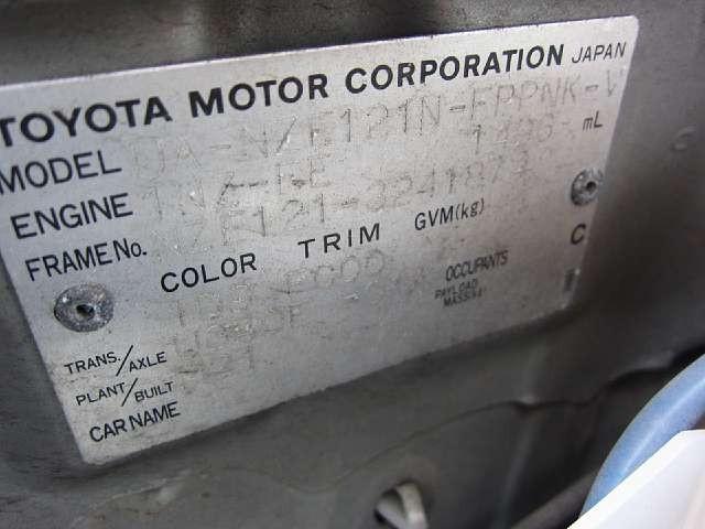 Used 2004 AT Toyota Corolla Spacio UA-NZE121N Image[8]