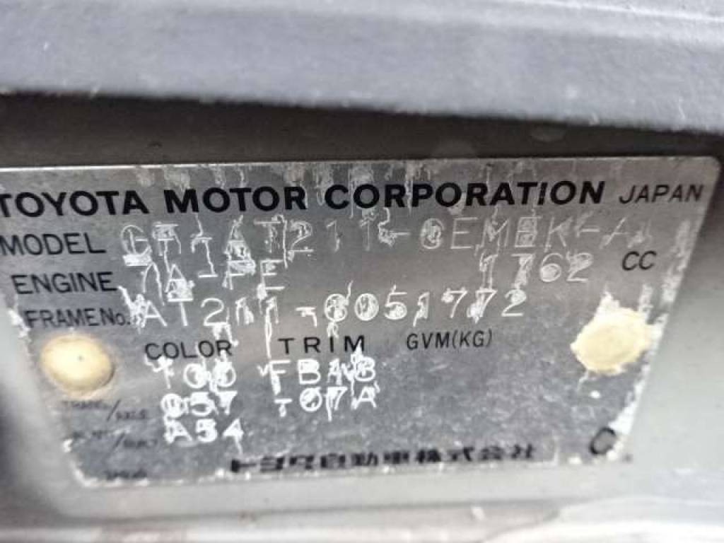 Used 1999 MT Toyota Carina AT211 Image[7]