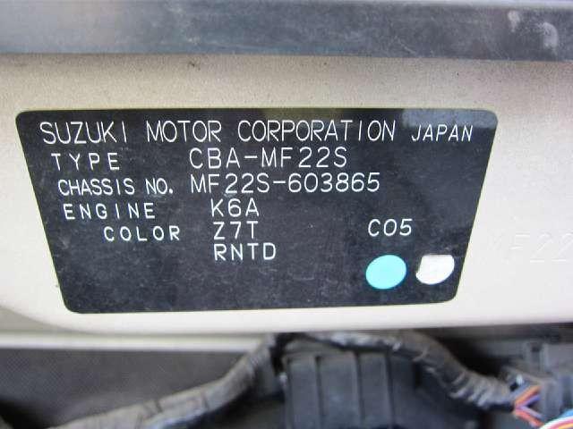 Used 2006 AT Suzuki MR Wagon CBA-MF22S Image[9]